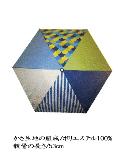 2016710e.jpg