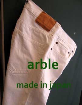 jeans1312a.jpg