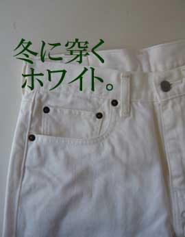 jeans1312b.jpg