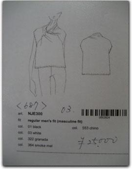 12ss-nb-yokoku-2-8.jpg