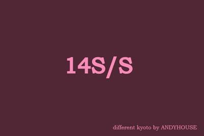 14ss.jpg