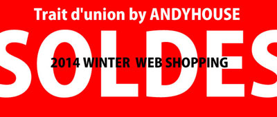2014winter-WEB-sale.jpg
