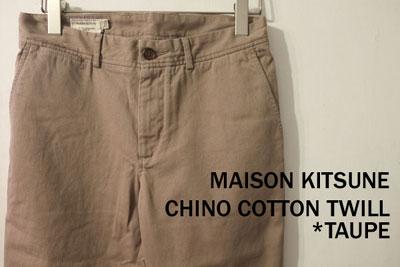 MAISON KITSUNE メゾン キツネ CHINO COTTON TWILL チノパンツ