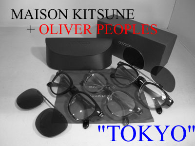 Different news different different web shopping for Oliver peoples tokyo