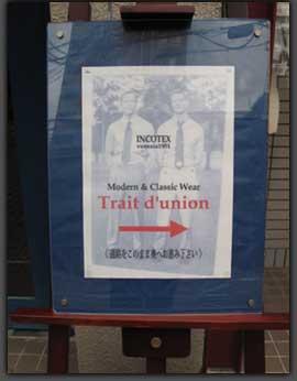 Trait20120906-003.jpg