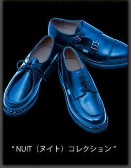 Trait20121203-001.jpg